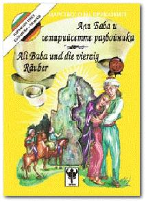 book_ali_de