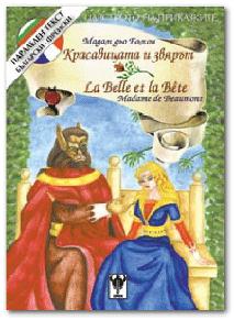 book_kiz_fr