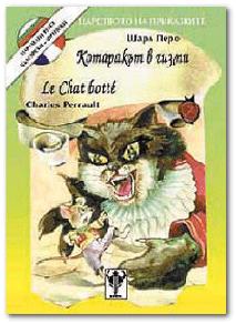 book_kot_fr