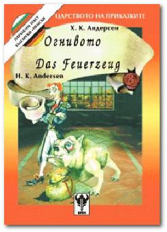 book_ogn_de