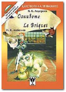 book_ogn_fr