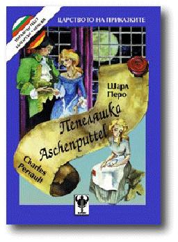 book_pep_de