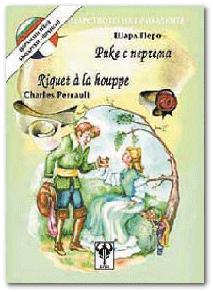 book_rik_fr